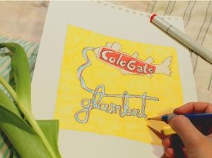 Glambat - Cole Gate (Demo)